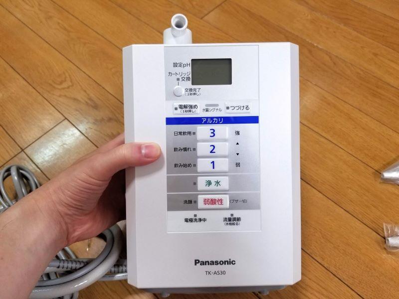 Panasonic Alkaline TK-AS30-W được trang bị công nghệ lọc nước nổi bật