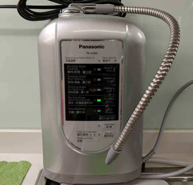 Máy lọc nước Panasonic TK-AS45 rất thích hợp cho không gian bếp