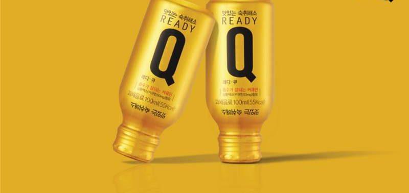 Ready Q Handok là một trong những sản phẩm nổi tiếng