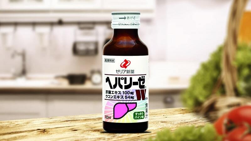 Nước uống giải rượu Nhật Bản Hepalyse W